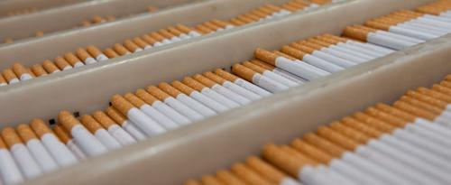 담배 산업